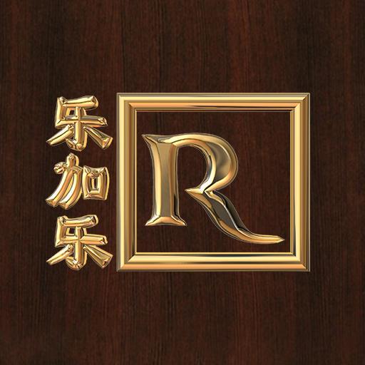 Rokaro 乐加乐 生活 App LOGO-APP開箱王