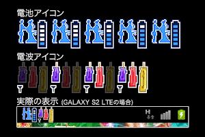 Screenshot of KiraKiraHeart(ko485)