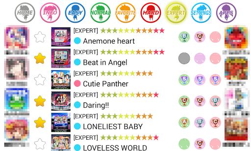 スクプラ!〜ラブライブ!スクフェス練習アプリ〜