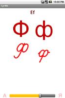 Screenshot of Cyrillic