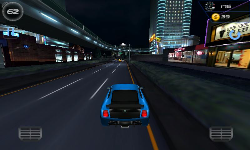 Speed Night 2- screenshot