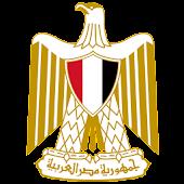 دستور مصر 2014