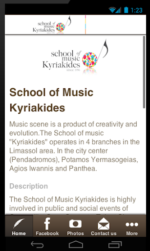 School of Music Kyriakides