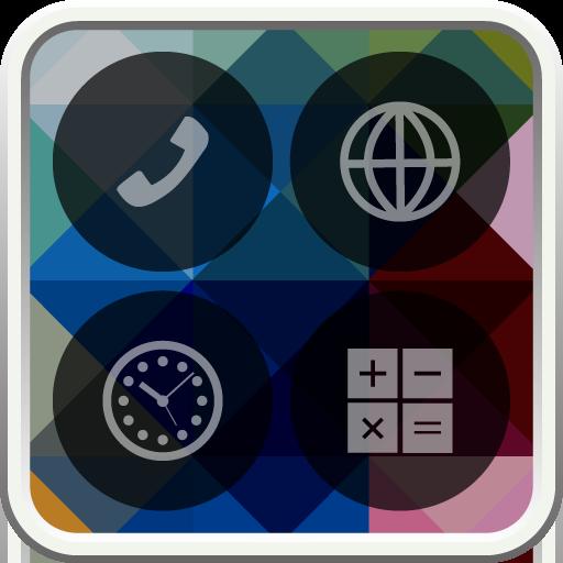 シンプルなサークルアイコン-オシャレにホーム画面をきせかえ♪ 個人化 App LOGO-APP試玩