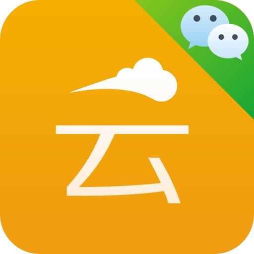 微云通网络电话 社交 App LOGO-硬是要APP