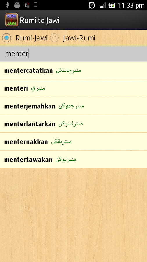 Citaten Rumi Jawi : Rumi to jawi android apps on google play