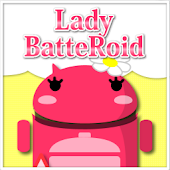 LadyBatteRoidFlowerWhite
