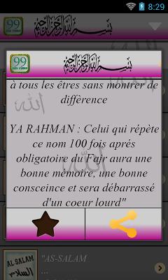 99 names of Allah - screenshot