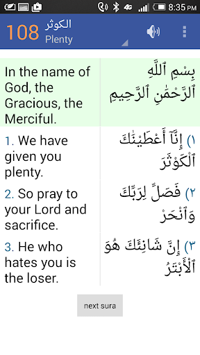 Quran in English and Arabic