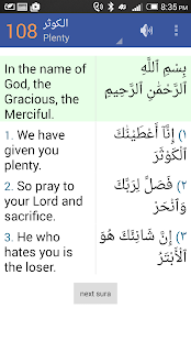 Quran in English and Arabic- screenshot thumbnail
