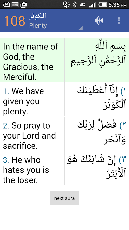 Citaten Quran English : Quran in english and arabic android apps on google play