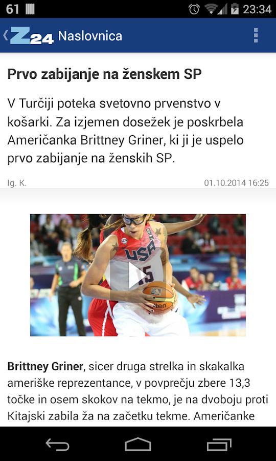 Zurnal24 - screenshot