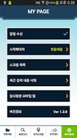 Screenshot of 광주 사랑방잡  맞춤채용 - 광주취업 광주채용 광주알바