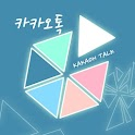KAKAO TALK Theme Triangle Talk icon