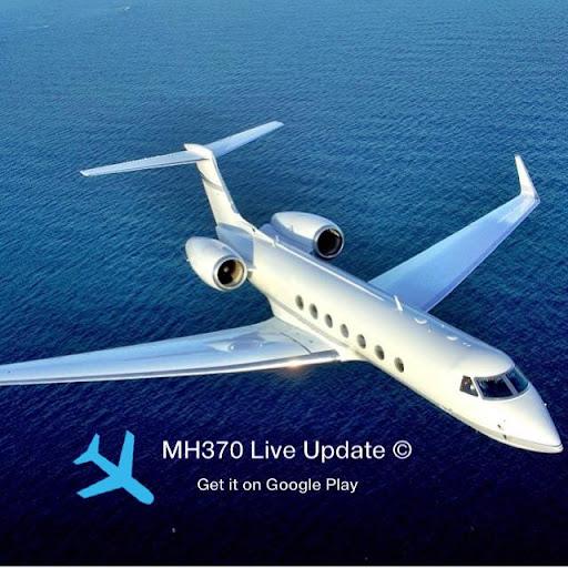 MH17 Live Update