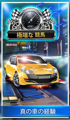 エクストリームレーシング - 3Dカーレース