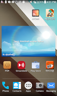 L Theme LG devices: Android L - screenshot thumbnail