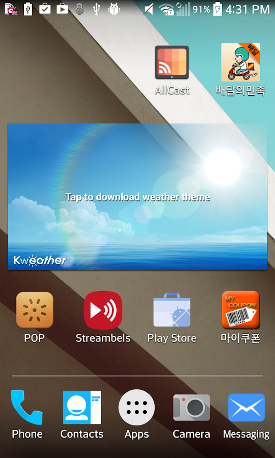 L Theme LG devices: Android L - screenshot