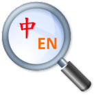 My Chinese-English Dictionary icon