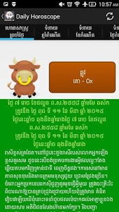 Lastest Khmer All Horoscopes APK