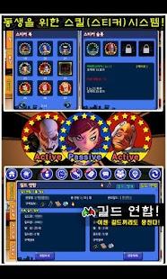 형! 도와줘! 온라인 Ep4. 형들 VS 로맨스킴 - screenshot thumbnail