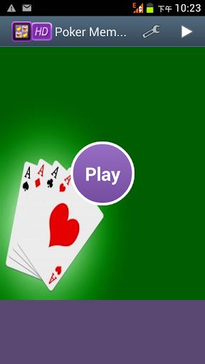 玩解謎App|Poker Memory Game免費|APP試玩