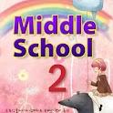 AE 중학교 2학년 영어 교과서단어 logo