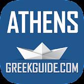 ATHENS by GreekGuide.com
