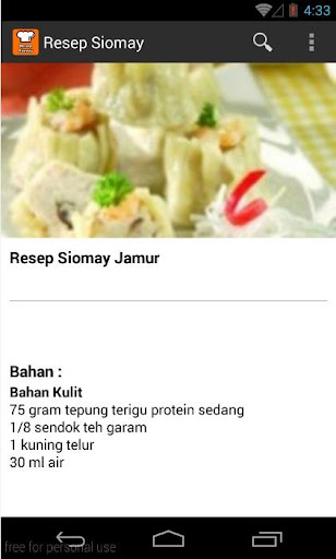 【免費教育App】Resep Siomay-APP點子
