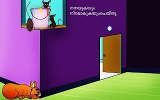 Screenshot of Malayalam Moral Stories - Kids