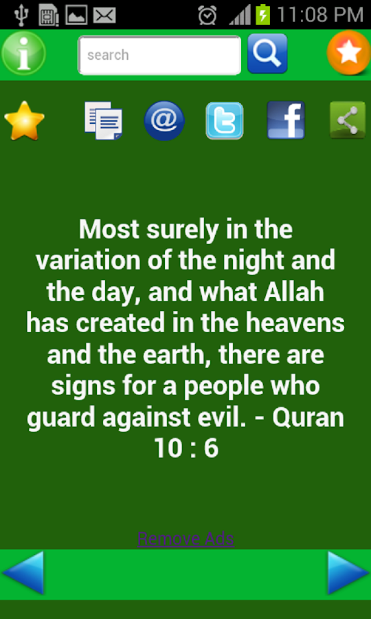 Quran Verses- screenshot