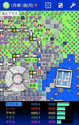 無料棋类游戏Appのボードゲーム 鉄道王NEO|記事Game