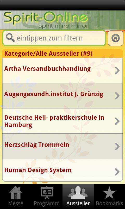 Lebensfreude- screenshot