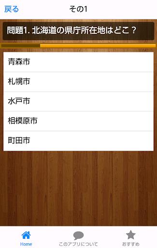 玩娛樂App|勉強会のアプリ免費|APP試玩
