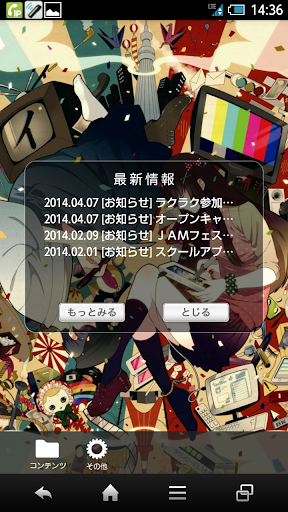 宅男腐女快播利器(休閒木屋) for Android - Appszoom
