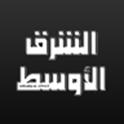 Asharq Al-Awsat (AR Mobile) logo
