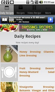Dressing Recipes!- screenshot thumbnail