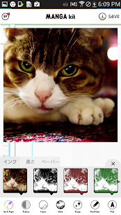 MANGAkit - photo editing tool- screenshot thumbnail