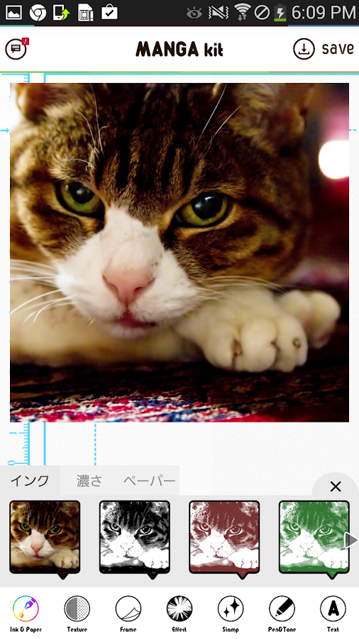 MANGAkit - photo editing tool- screenshot