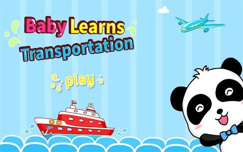 Transport by BabyBus - screenshot thumbnail
