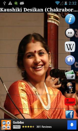 Kaushiki Chakraborty Fan App