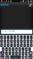 Screenshot of WaterdropBlack keyboard skin