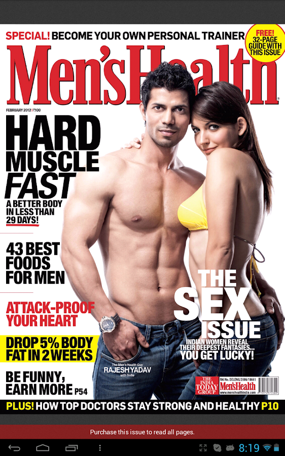 Men's Health India - screenshot