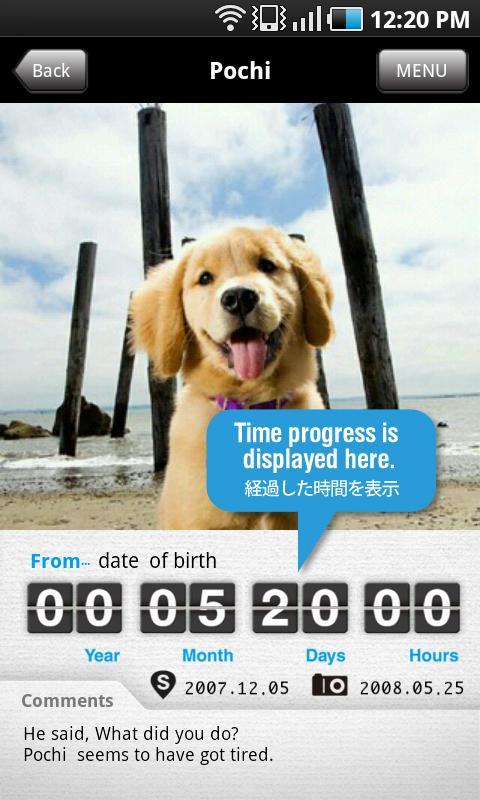 Time Photo Album - MY RECORD- screenshot