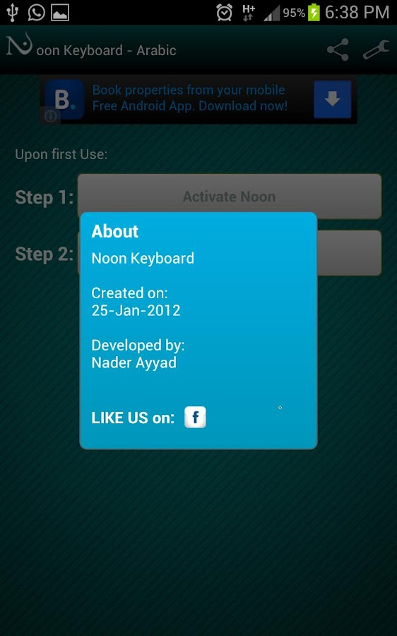 Noon Keyboard (Arabic) - screenshot
