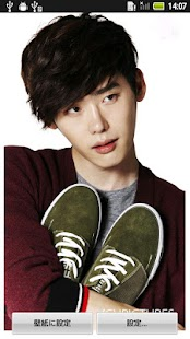 Lee JongSeok Live Wallpape- screenshot thumbnail