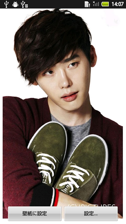 Lee JongSeok Live Wallpape- screenshot