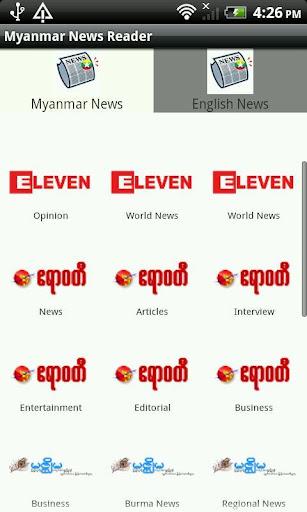Myanmar News Reader