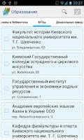 Screenshot of All Ukraine