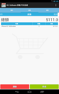 ShopKeep | Point of Sale on the App Store - iTunes - Apple